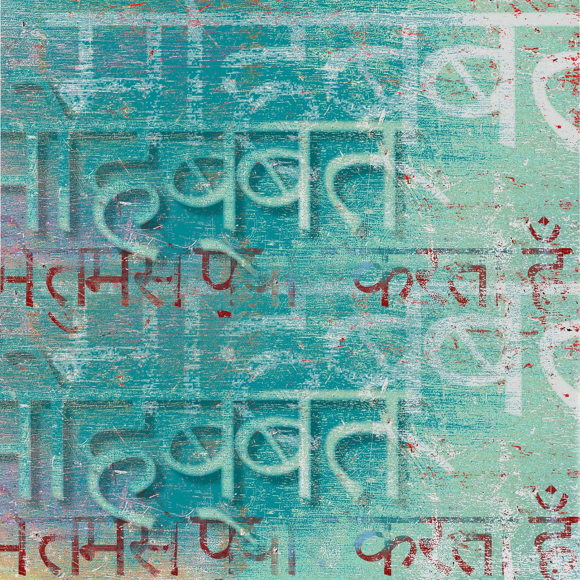 Hindi Transcription